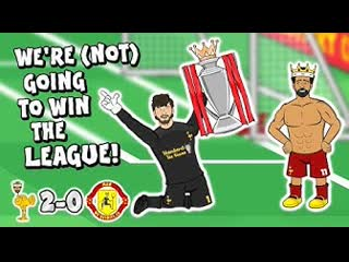 """🔴liverpool beat man utd!🔴 """"we're going to win the league?"""" (highlights goals parody)"""