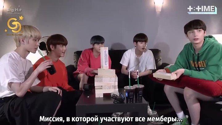 [Golden Closet] [T_TIME] TOMORROW X TOGETHER practicing jenga game! [RUS SUB]