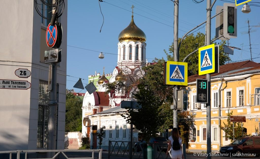 Улица Льва Толстого, Самара
