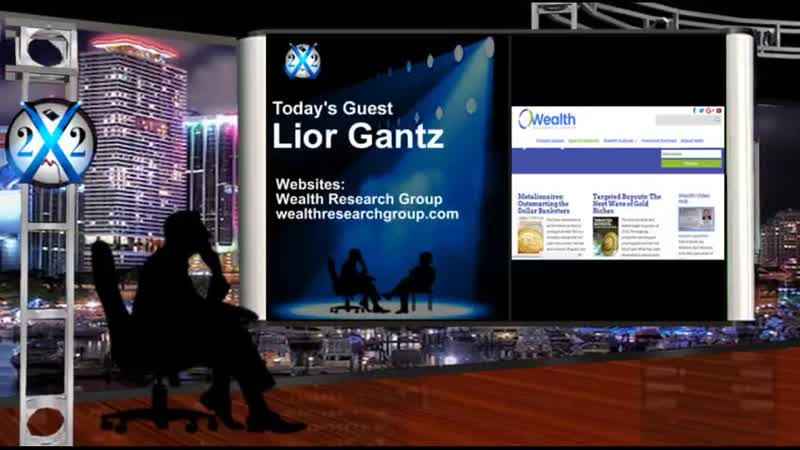 Lior Gantz The CB Believe They Have The Green Light For The Reset Trap Set