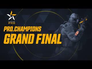 Турнир Warface . Grand Final