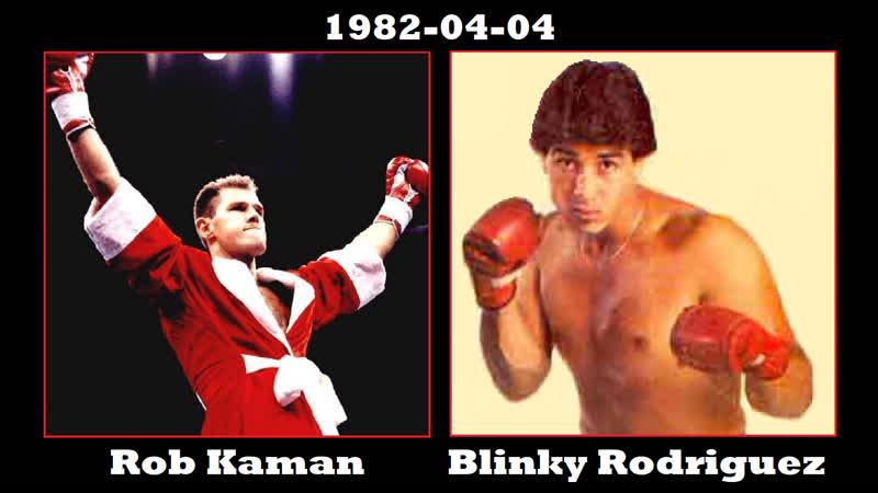 Rob Kaman vs Blinky Rodriguez 1982 04 04