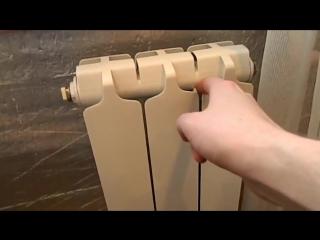 Как добавить скрутить секции радиатора, промывка батареи (алюминиевый радиатор о