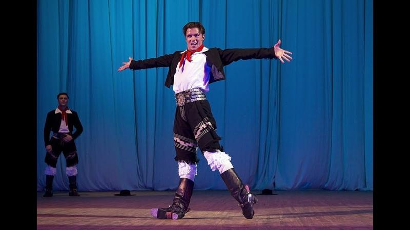 ГААНТ имени Игоря Моисеева. Танец Аргентинских пастухов Гаучо