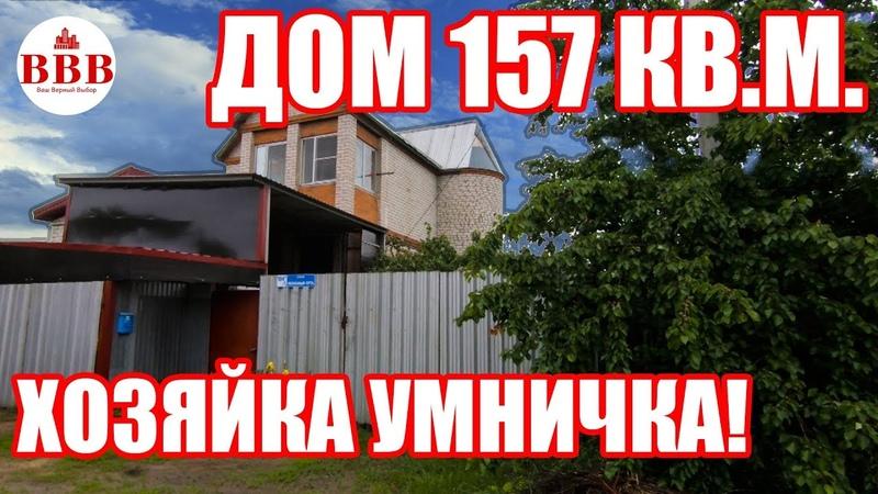 Кирпичный дом с ухоженным участком в Воронеже!