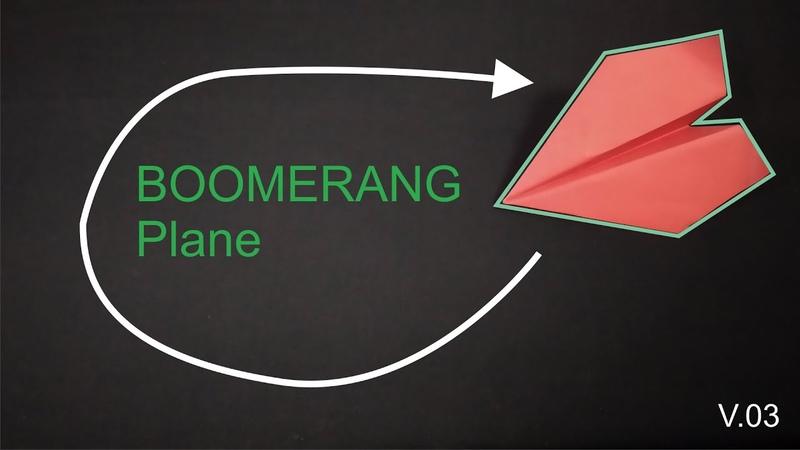 Luar Biasa BISA TERBANG BALIK MELENGKUNG Pesawat Kertas Bumerang V 03