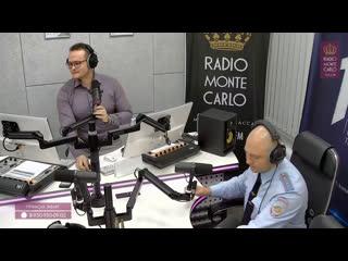 Станислав Бондаренко (ГИБДД России по Омской области) на Radio Monte Carlo Омск. Дорожный акцент. Аварийность