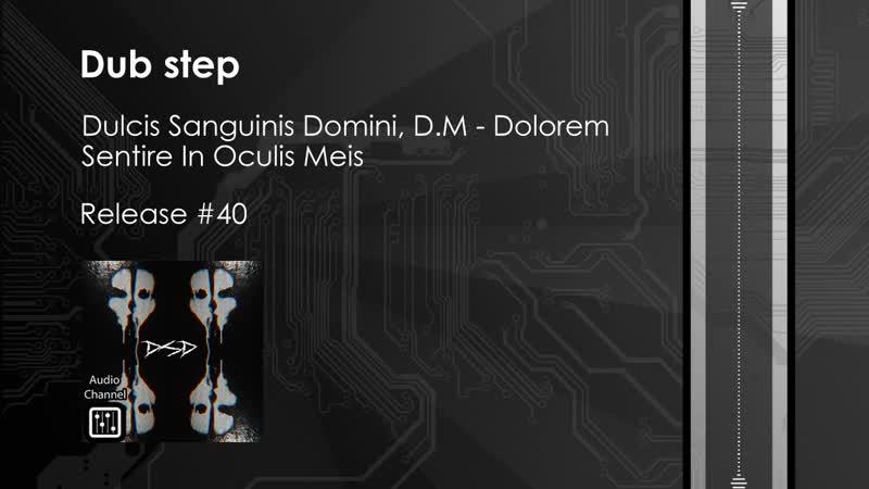 Dub step Dulcis Sanguinis Domini D M Dolorem Sentire In Oculis Meis original mix