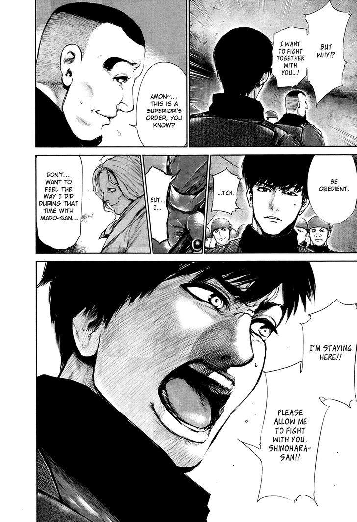 Tokyo Ghoul, Vol.8 Chapter 69 Bygone Days, image #10