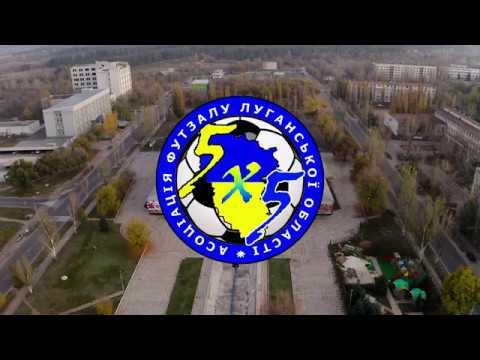 Відеоогляд ЩИТ Будівельник 6 5 Чемпіонат області з футзалу 2019 20р Вища ліга