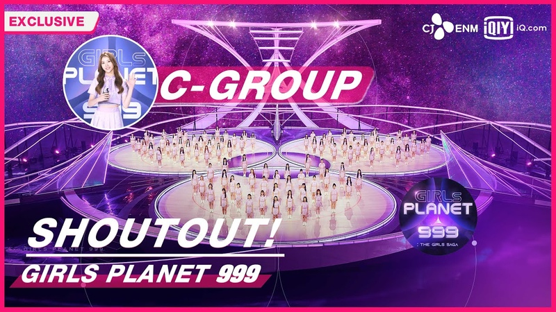 Here Comes C Group Members Inviting You To Watch The Show On iQiyi Girls Planet 999 iQiyi