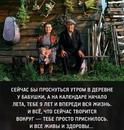 Вячеслав Ряужин фотография #24