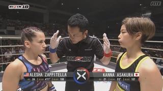 [RIZIN 18] 第8試合 : 浅倉カンナ() vs. アリーシャ・ザペテラ()   Kanna Asakura vs. Alesha Zappitella