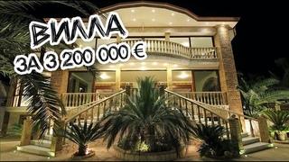 Вилла для знаменитости в Греции - приватность за 300 млн. руб.