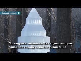 Городок с уникальным световым оформлением появился в Иркутске