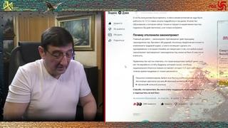 Что и требовалось доказать=Единая Россия отказалась повышать зарплату учителям и врачам