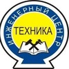 """Учебный Центр ИЦ """"Техника"""""""