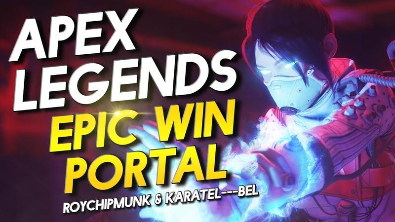 Apex Legends | TOP 1 | EPIC WIN PORTAL