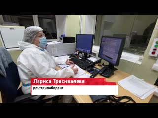 Программа «24/7 COVID-19». 2 сезон – 2 серия. Домодедовская больница. Один день с медиками