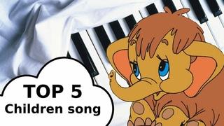 ЛУЧШИЕ ДЕТСКИЕ ПЕСНИ НА ПИАНИНО ТОП 5 на фортепиано Children song TOP 5 piano самые красивые мелодии