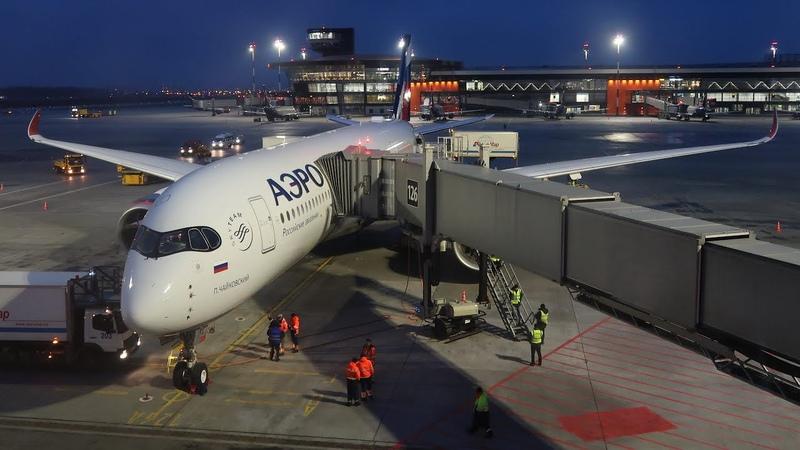 Airbus A350 900 а к Аэрофлот Первый регулярный рейс
