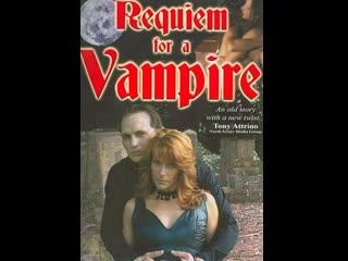Реквием по вампиру _ Requiem for a Vampire (2006)