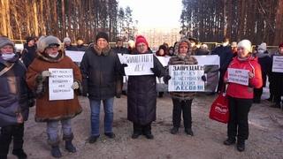 ⚡Руки прочь от леса! Народный сход в Ижевске против вырубки, беспредела чиновников и застройщика!