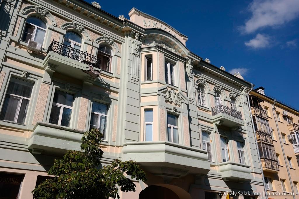 Дома на Ленинградской улице в Самаре