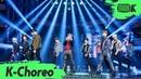 K-Choreo 8K OMEGA X오메가엑스 직캠 VAMOS OMEGA X Choreography l @MusicBank 210723