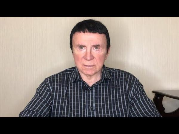Кашпировский Прямой эфир 24 06 2020г Варикоз Зрение Аритмия