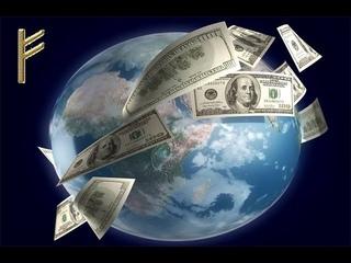 Медитация на руну Феху для привлечения денег