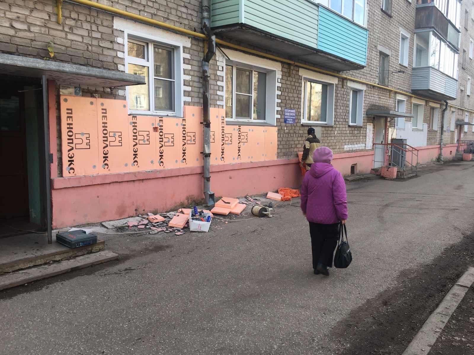 Улица Широнинцнв дом 7а частичное утепление