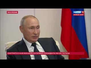 Срочно! Эксклюзив! Путин заявил о создании резерва силовиков для Белоруссии.