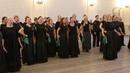Государственный академический русский народный хор им Пятницкого