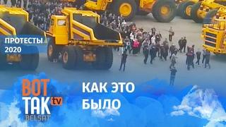 Всебелорусская забастовка. День 1. Видеоотчет
