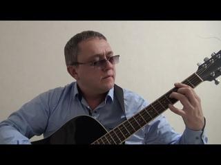 Песни под гитару - МУЖЧИНАМ - песни новинки, новые песни 2021 слушать бесплатно на стихи: ilay