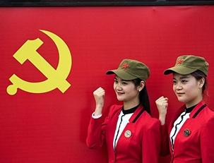 Будущее за коммунизмом