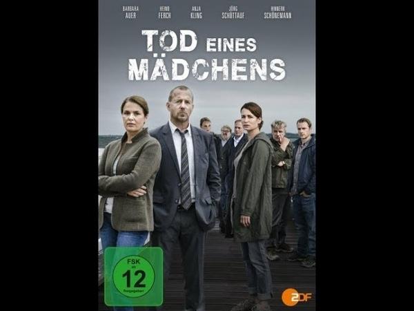 Смерть на берегу моря 2 серия триллер криминал детектив 2015 Германия HD