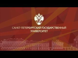 Экономика и финансы // Лекция-консультация по олимпиаде PS(R)S