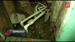 Три года жители дома в центре Мурманска борются с текущей канализацией. Часть 2