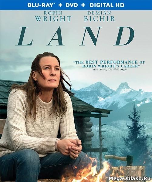 Земля / Land (2021/BDRip/HDRip)