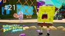 Сны Губки Боба ▬ Прохождение SpongeBob SquarePants Battle for Bikini Bottom ►21