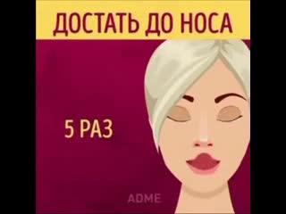 Как избавиться от второго подбородка и сделать овал лица идеальным