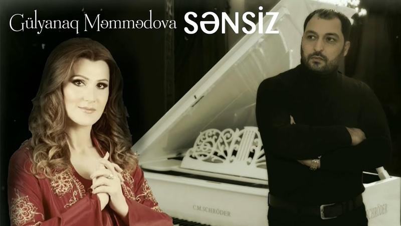 Gulyanaq Memmedova Ruslan Seferoglu Sensiz
