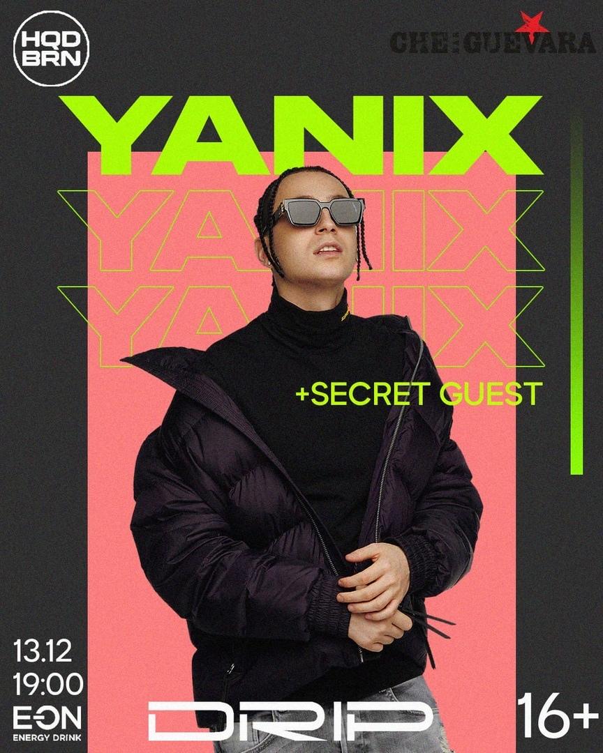 Афиша Барнаул Yanix + Secret Guest / Che Guevara / 13 декабря