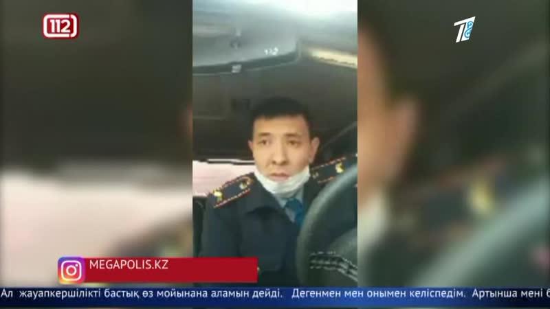 Полицей Бастығым тұтқындағы адамды босатуымды талап етті