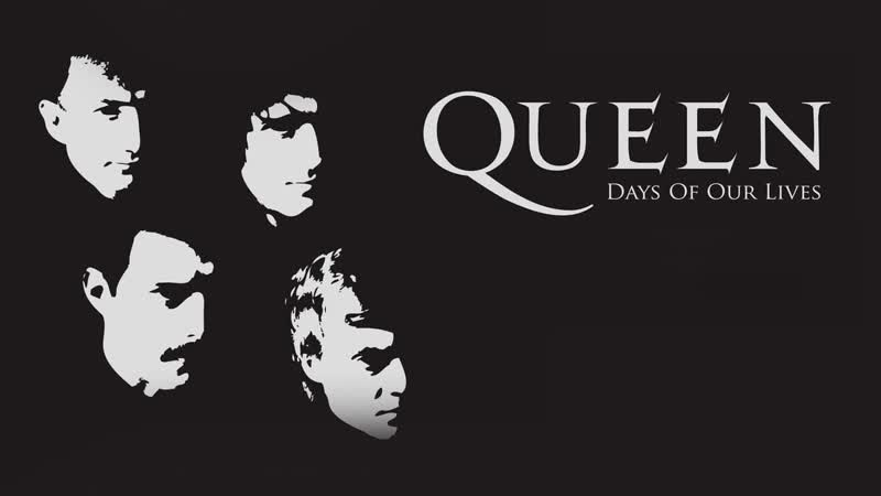 Queen Days of Our Lives Дни наших жизней 2011