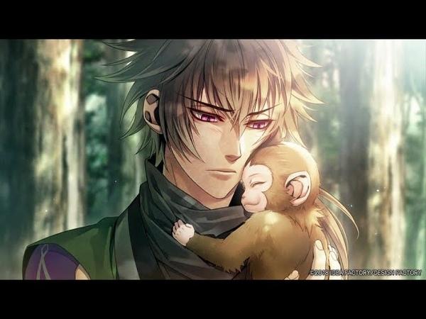 CG 真紅の焔 真田忍法帳 Kurenai no Homura Sanada Ninpou Chou CGs Part 1 Otome Game CGs