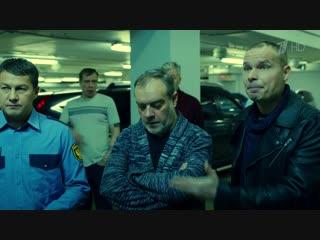 Мажор-3 (12 серия) охранник парковки - актер Вячеслав Григорьев