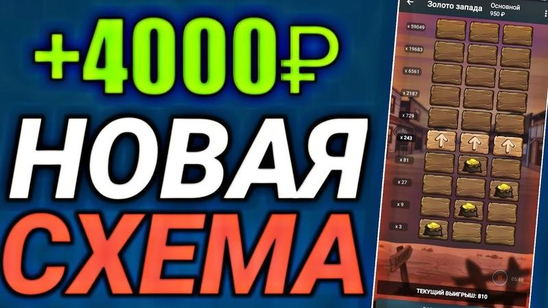 ТОП 3 стабильных сайтов онлайн казино Слоты 1xbet Зацени кто на первом месте